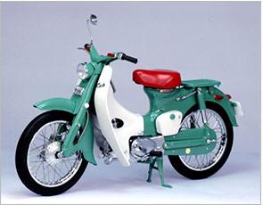 Honda Motorbike History