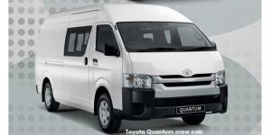 ToyotaQuantum