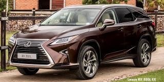 Lexus RX - Image credit: © 2018 duoporta. Generic Image shown.