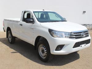 Toyota Hilux 2.4GD-6 4x4 SR - Image 1