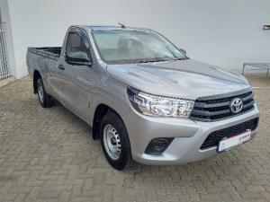 Toyota Hilux 2.0 - Image 1