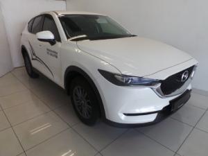 Mazda CX-5 2.0 Active - Image 1