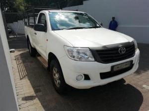Toyota Hilux 2.5 D-4D SRX R/BS/C - Image 3