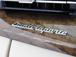 Maserati Quattroporte S - Image 17