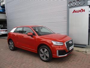 Audi Q2 1.0T FSI Stronic - Image 1