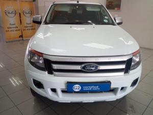 Ford Ranger 2.2TDCi XLS 4X4 PU/D/C - Image 3