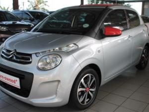Citroen C1 1.2 Airscape 5-Door - Image 3