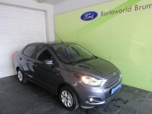 Ford Figo 1.5 Trend - Image 1