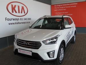 Hyundai Creta 1.6D Executive automatic - Image 1