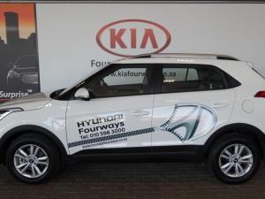 Hyundai Creta 1.6D Executive automatic - Image 8