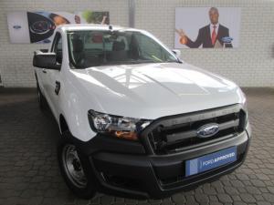 Ford Ranger 2.2 - Image 1