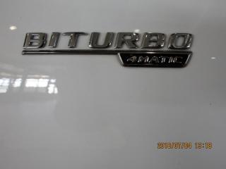 Mercedes-Benz AMG GLC 43 4MATIC