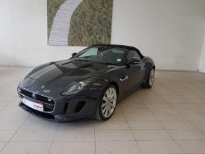 Jaguar F-TYPE S 3.0 V6 Convert - Image 2