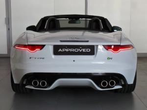 Jaguar F-Type R convertible - Image 5