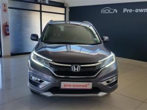 Honda CRV 2.0 Elegance automatic - Image 3