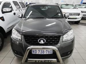 GWM Steed 5 2.2L double cab Lux - Image 4