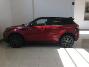 Land Rover Evoque 2.0 TD4 HSE Dynamic - Image 39