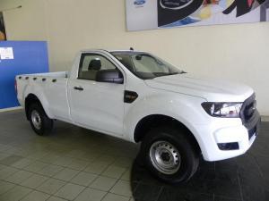 Ford Ranger 2.2TDCi XLS/C - Image 4