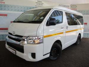 Demo 2019 Toyota Quantum 2 5 D 4d 10 Seat For Sale At R 439900 On