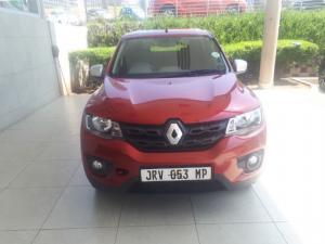 Renault Kwid 1.0 Dynamique - Image 11