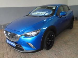 Used Mazda 3 Dynamic Prices - Waa2