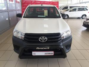 Toyota Hilux 2.0 - Image 2