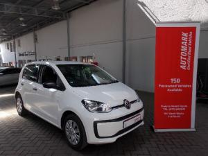 Volkswagen up! move up! 5-door 1.0 - Image 1