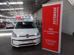 Volkswagen up! move up! 5-door 1.0 - Image 2