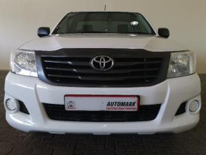 Toyota Hilux 2.5D-4D - Image 2