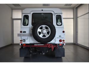 Land Rover Defender 110 TD multi-purpose S - Image 5