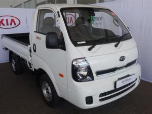 Kia K 2500S/C - Image 1