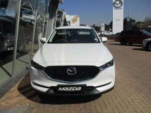 Mazda CX-5 2.0 Active automatic - Image 5