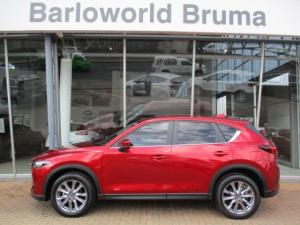 Mazda CX-5 2.0 Dynamic automatic - Image 1