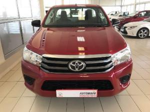 Toyota Hilux 2.4GD-6 SRX - Image 2