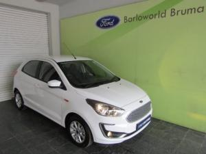Ford Figo 1.5Ti VCT Trend - Image 1
