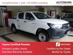 Toyota Hilux 2.4GD-6 double cab S - Image 1