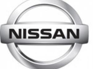 Nissan X Trail 2.5 Acenta 4X4 CVT - Image 23