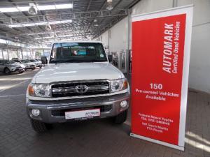 Toyota Land Cruiser 79 Land Cruiser 79 4.2D - Image 2