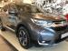 Honda CR-V 2.0 Elegance - Thumbnail 1