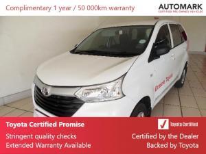 Toyota Avanza 1.3 S - Image 1