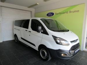 Ford Tourneo Custom 2.2TDCiAmbiente LWB - Image 1