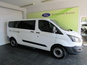 Ford Tourneo Custom 2.2TDCiAmbiente LWB - Image 6