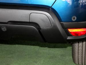 Renault Duster 1.5 dCI Dynamique - Image 29