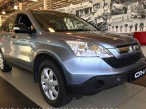 Honda CRV 2.0 RVi - Image 1
