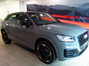 Audi Q2 1.0T FSI Sport Stronic - Image 1