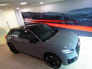 Audi Q2 1.0T FSI Sport Stronic - Image 9