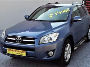Toyota RAV4 2.2D-4D VX - Image 1