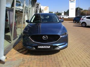 Mazda CX-5 2.0 Individual automatic - Image 7