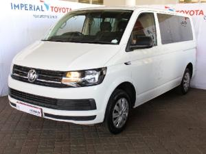 Volkswagen Kombi 2.0TDI SWB Trendline - Image 1