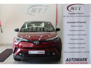 Toyota C-HR 1.2T Luxury CVT - Image 16